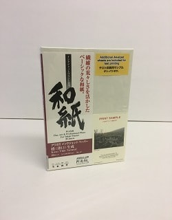 Awagami Kozo Thin Natural Inkjet Paper A2 70gsm IJ-0322 - Pack 10 Sheets
