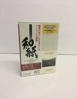 Awagami Kozo Thin Natural Inkjet Paper A4 70gsm IJ-0324 - Pack 20 Sheets